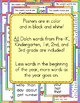Sight Words - Sight Words Posters