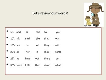 Sight Words PowerPoint