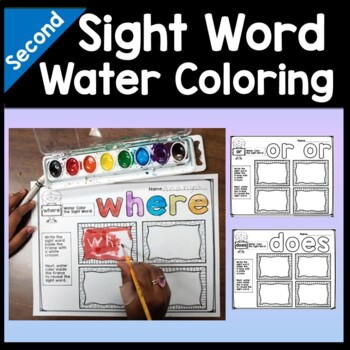 Second Grade Sight Words with Watercolors {46 words!}