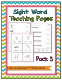 Sight Words Practice 22 Common Words Includes 66 Worksheet