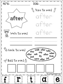 Sight Words Practice (First Grade)