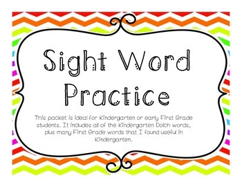 Kindergarten Sight Words Practice