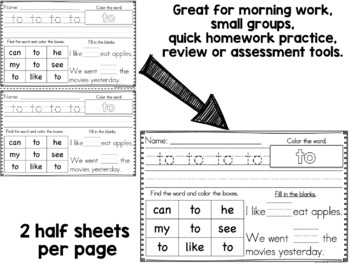 Sight Words Practice - Half Sheets - Morning Work, Word Work or Mini-Book
