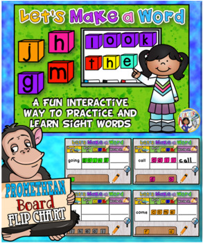 Sight Words Practice  ~ Let's Build a Word