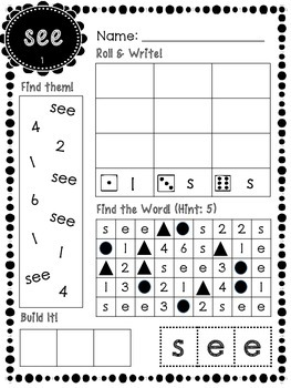 Sight Words Practice Pages