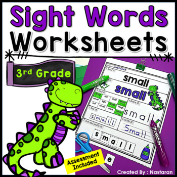 Sight Words 3rd Grade Worksheets  +Assessment
