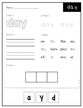Sight Words Practice Pages Freebie