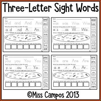 Sight Word Fluency for Kindergarten