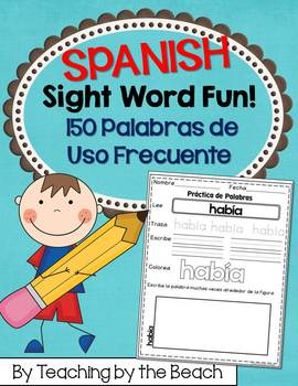 Sight Words Practice Sheets- 150 Spanish Palabras de Uso F