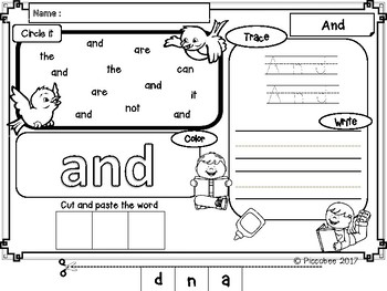 Sight Words ~ Pre-K (Set 3)