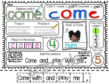 Sight Words- Pre-Primer- Interactive Practice