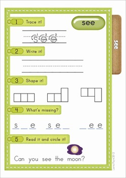 Sight Words Word Work Write and Wipe Center (Pre-Primer)