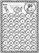 Bingo Dauber Printables - Pre-Primer Words
