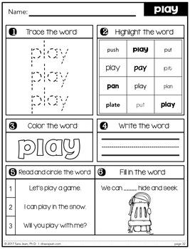 Pre-Primer Sight Words Worksheets: Fluency Practice and Word Work