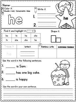 Sight Words Kindergarten Worksheets (Primer Word)