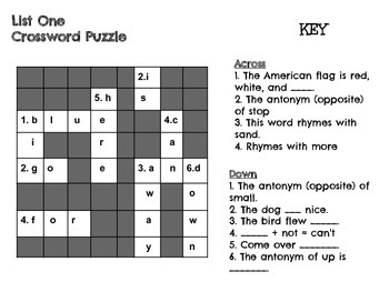 Sight Word Word Searches and Crossword Puzzles