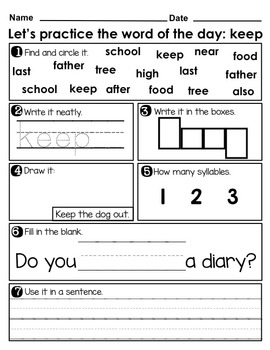 Sight Word Worksheets 201-300