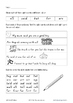 Sight Words Printables Set 2: all, said, but, for, are