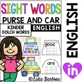 Sight Words Purse and Car- Kindergarten Dolch Words