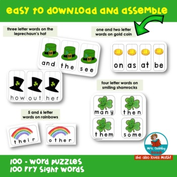 Sight Words - Puzzles - Literacy Center - March Theme