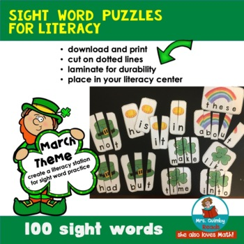 Sight Words | Puzzles | Literacy Center | March Theme