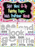 Sight Words Q-Tip Painting Pages- Dolch PrePrimer Words