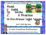 Zoo Theme, Dolch Sight Words, PrePrimer Sight Words, Word Work