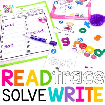 Sight Words Read, Trace, Write, Solve BUNDLE