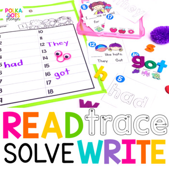 Sight Words Read, Trace, Write, Solve  - SET B