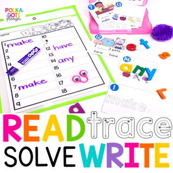 Sight Words Read, Trace, Write, Solve  - SET D
