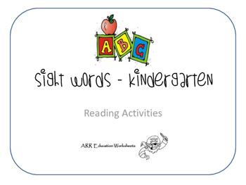 Sight Words Reading - Kindergarten