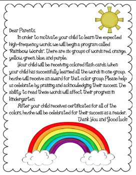 Treasures Kindergarten Rainbow Words Sight Word Resources