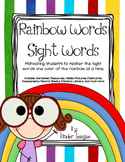 Sight Words Resources - Rainbow Words by Kinder League