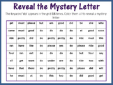 Sight Words; Reveal Mystery Letter A
