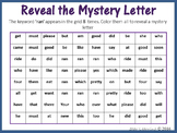 Sight Words; Reveal Mystery Letter C