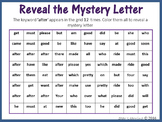 Sight Words; Reveal Mystery Letter D