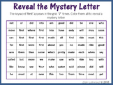 Sight Words; Reveal Mystery Letter H