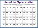 Sight Words; Reveal Mystery Letter J
