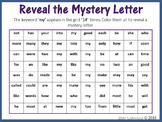 Sight Words; Reveal Mystery Letter O