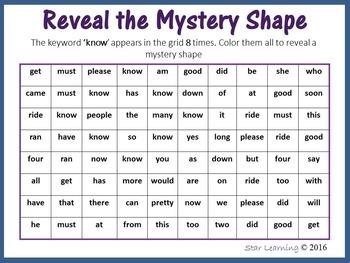 Sight Words; Reveal Mystery Shape  - Diamond