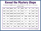 Sight Words; Reveal Mystery Shape  - Square