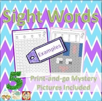 Sight Words Review Mystery Pictures Spring Pack 2