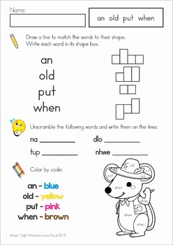 Sight Words Revise and Assess (Grade 1)