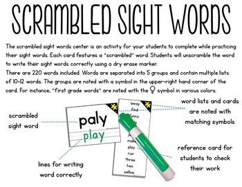 Sight Words Practice Center