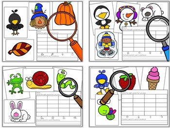 Sight Words Search (Seasonal Collection)