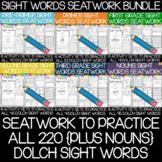Sight Words Seatwork Activites {ALL levels PLUS Nouns}