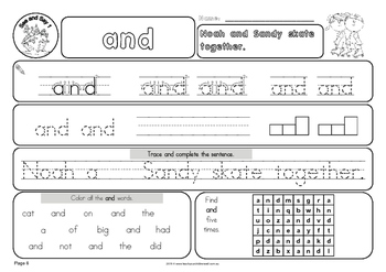 Sight Words - See and Say 1