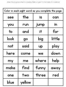 Sight Words Fluency Practice Kindergarten