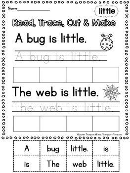 Sight Words Fluency Practice Kindergarten