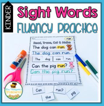 Sight Words Sentence Practice